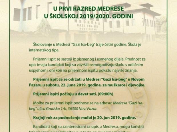 "U subotu prijemni ispit za upis u prvi razred Medrese ""Gazi Isa-beg"""